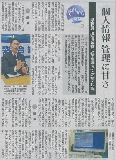Media photo