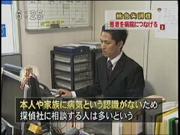 広島ホームテレビ「Jステーション」で放送